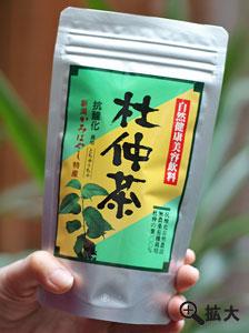 杜仲茶 60g